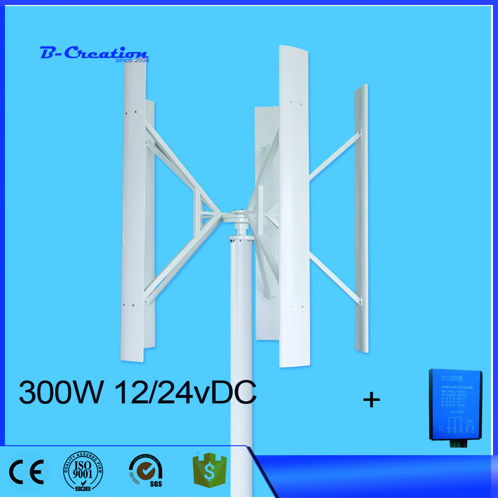 купить 300W 12V/24VDC Vertical Axis Wind Generator VAWT by Rare earth permanent magnet generator+wind controller недорого