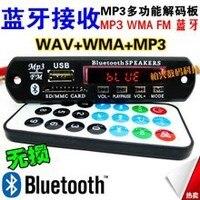 Free Shipping Bluetooth MP3 Decoder Board Module W SD Card Slot USB FM Remote M011 Decoding