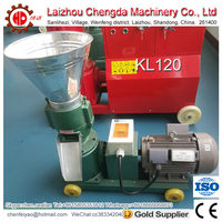 KL150 electric motor biomass wood sawdust pellet mill