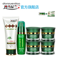 DHL Fast The Chinese ancient Danxuenilan moisturizing blemish whitening freckle cream Liuhe skin care cosmetic product suite