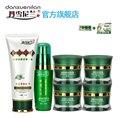 DHL Rápido O antigo Chinês Danxuenilan defeito hidratante branqueamento sardas creme Liuhe suíte de produtos de cuidados da pele cosméticos