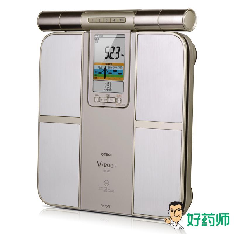 body fat percentage measurement device