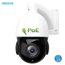Inesun H.265 PoE PTZ IP камера Открытый 2MP 5MP супер HD 30X оптический зум скорость купольная камера Поддержка обнаружения движения ИК ночного видения