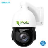 Inesun H.265 PoE PTZ IP Camera Outdoor 2MP 5MP Super HD 30X Optical Zoom Speed Dome Cam Support Motion Detection IR Night Vision