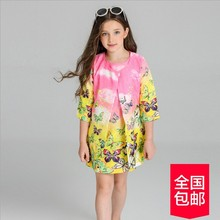 2017 new the autumn the child Korean girls dress suit children butterfly sleeve Jacquard Dress Coat