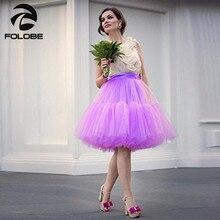 Faldas Adult Gown Skirts