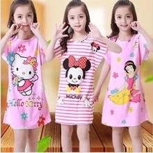 Girls Comfy Soft Night Dress Summer Short Sleeve Nightgown Baby Kids Girl Lovely Cartoon Nightwear Sleeping Dresses  2-12y cp20td1 12a cp20td1 12y cp30td1 12a cp30td1 12y cp50td1 12y
