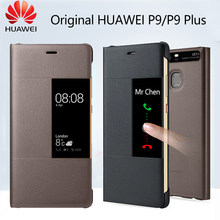 Huawei P9 Case Original Official Flip Case Smart View Window PU Leather Huawei P9 Plus Case Full Protection Phone Cover Funda(China)
