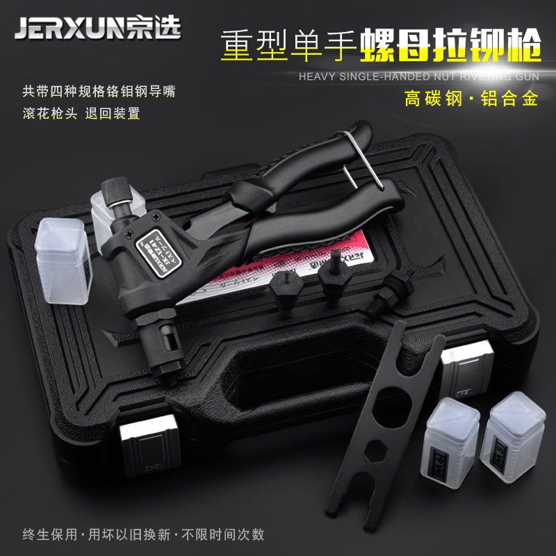 JERXUN Nut Rivet Gun Manual Core-pulling Riveting Gun M3-M10 Nut Rivet Gun Industrial Labor Saving Riveting Gun Tools