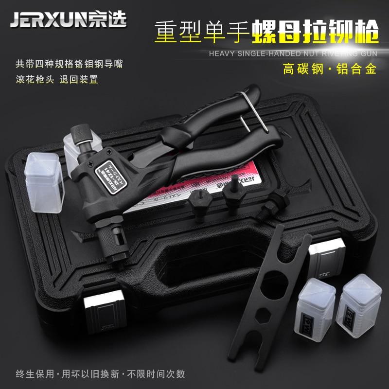 JERXUN Nut Rivet Gun Manual Core-pulling Riveting Gun M3-M10 Nut Rivet Gun Industrial Labor Saving Riveting Gun Tools