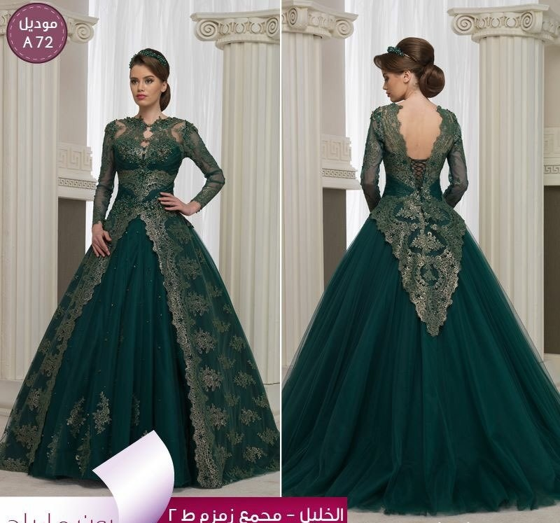 861716dab21 Robe De Soiree Dubai Glamorous Green Israel Elegant Long Sleeve Lace  Appliques Ball Gown V Back Long Evening Dresses MAN01-in Evening Dresses  from Weddings ...