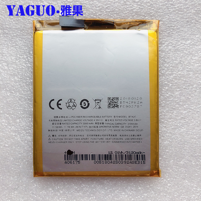 Meizu M2 Note Battery BT42C Large Capacity 3050mAh Li-ion Battery Replacement For Meizu M2 Note Smart Phone