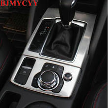 Bjmycyy автомобиль из нержавеющей стали внутренняя Шестерни коробка переключения Панель чехол накладка для LHD Мазды CX-5 CX5 2017 2018