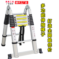 double 140 320cm Thickening alloy aluminum retractable multifunctional folding C style Equilateral herringbone ladder
