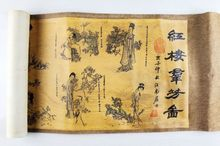 China Antique collection Boutique Calligraphy and painting Red Mansions diagram