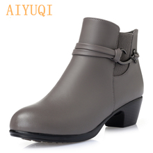 AIYUQI 2019 new winter genuine leather women's Martin boots. wool warm ankle boots. large size 41 42 43 gray party boots women autumn and winter new martin boots bohemia hand painted tassel genuine leather handmade women ankle boots plus size 40 42