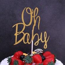 Dourado glitter oh bebê topper, primeiro aniversário é uma menina/menino, bolo toppers, festa de crianças decorações de cozimento do chuveiro do bebê