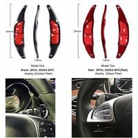 Real Carbon Fiber race car steering wheel paddle shift extension for Benz AMG A45 C63 CLS63 C65 S65 GLA45 GLE63 G63 GLS SL63