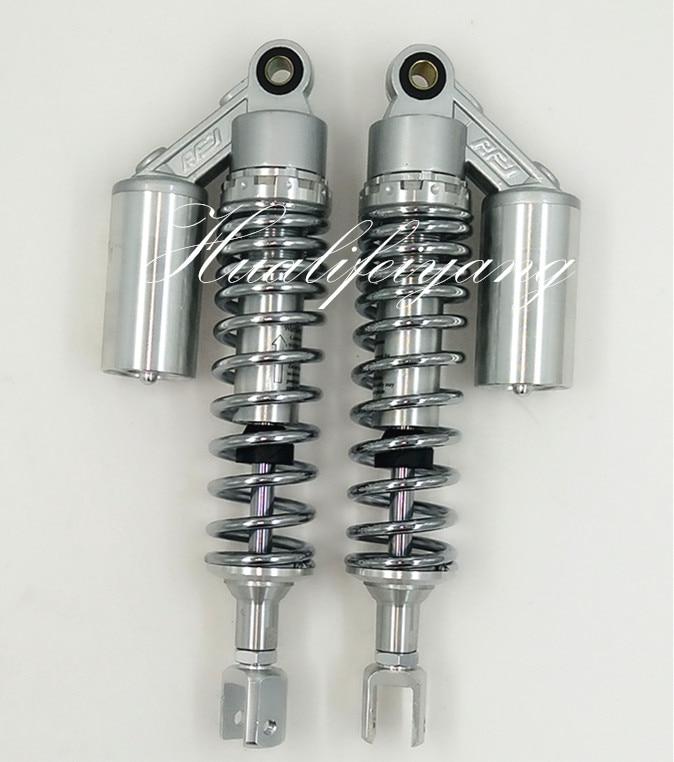 Chrome 13.5 340mm 1 paire 7mm printemps fourche universelle moto Amortisseurs pour honda cb750 cb250 ATV QUAD scooter argent