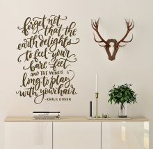Art Quote Wall Sticker Home Decor Living Room Bedroom Natural 2SJ15