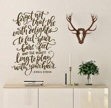 الفن Quote الجدار ملصق لتزيين المنزل الجدار ملصق غرفة المعيشة غرفة نوم الجدار ملصق الطبيعي إقتباس 2SJ15