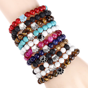 11 Colors Natural Stone Bead Yoga Bracelet Dog Hand Paw 8mm Stretch Rope Bead Bracelet Wristband for Women Men Pet Jewelry Gifts gold earrings for women