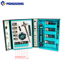 цена на 38 in 1 Multi-function Combination Screwdriver Kit Magnetic Slotted Phillips Torx Screwdrivers Home Phone Mechanical Repair Tool