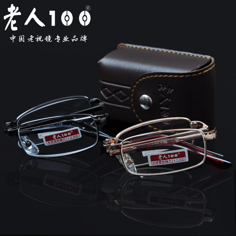 181bb47b28 Nuevo Alemán de Alta calidad TR90 Gafas de Lectura Marco Negro Color Rojo  Medio Capítulo Anteojos Reader + 1/+ 1.5/+ 2/+ 2.5/+ 3/+ 3.5 en Lentes para  Leer ...