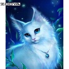 ZOOYA 5D DIY Diamond Painting Animal cat Embroidery  Full Square Rhinestones Home Decor Diamonds Mosaic SF602