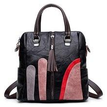 Mochila multifunción con cremallera de piel de alta calidad con borlas para la escuela para adolescentes y niñas, bolso de hombro para mujer, bolsas de viaje