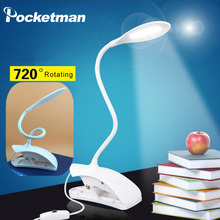 купить Desk lamp USB led Table Lamp 14 LED Table lamp with Clip Bed Reading book Light LED Desk lamp Table Modern fixtures по цене 432.47 рублей