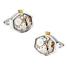 Mens Wedding Cufflinks Novelty Fancy Watch Movement & Clean Cloth 171139
