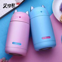 330ML Thermos Top Selling Bottle Cute Cartoon Cat Thermo Mug Drinkware Kids Water Bottle Stainless Steel