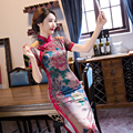 Charming Retro Women Satin Long Cheongsam Chinese Traditional Short Sleeve Wedding Evening Dress High-slit Floral Qipao QP12