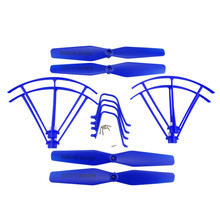 BLLRC four-row parts SYMA X5UW X5UC helicopter blue-green propeller tripod protection ring sets of accessories