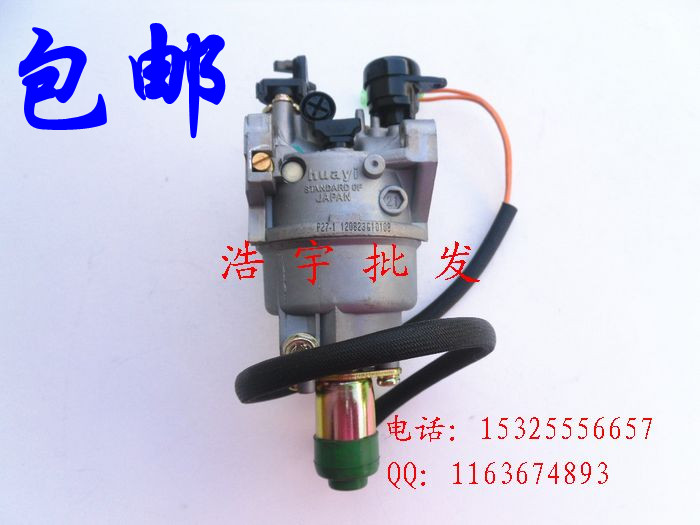 5-kilowatt 6.5 kW petrol generator 5KW 6.5KW carburetor accessories 188F unit carburetor5-kilowatt 6.5 kW petrol generator 5KW 6.5KW carburetor accessories 188F unit carburetor