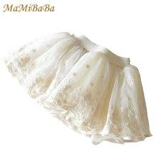 Юбки для маленьких девочек Новинка года, однотонная хлопковая кружевная Милая юбка принцессы с эластичной резинкой на талии выше колена мини-юбка для детей возрастом от 3 до 10 лет, Sk026
