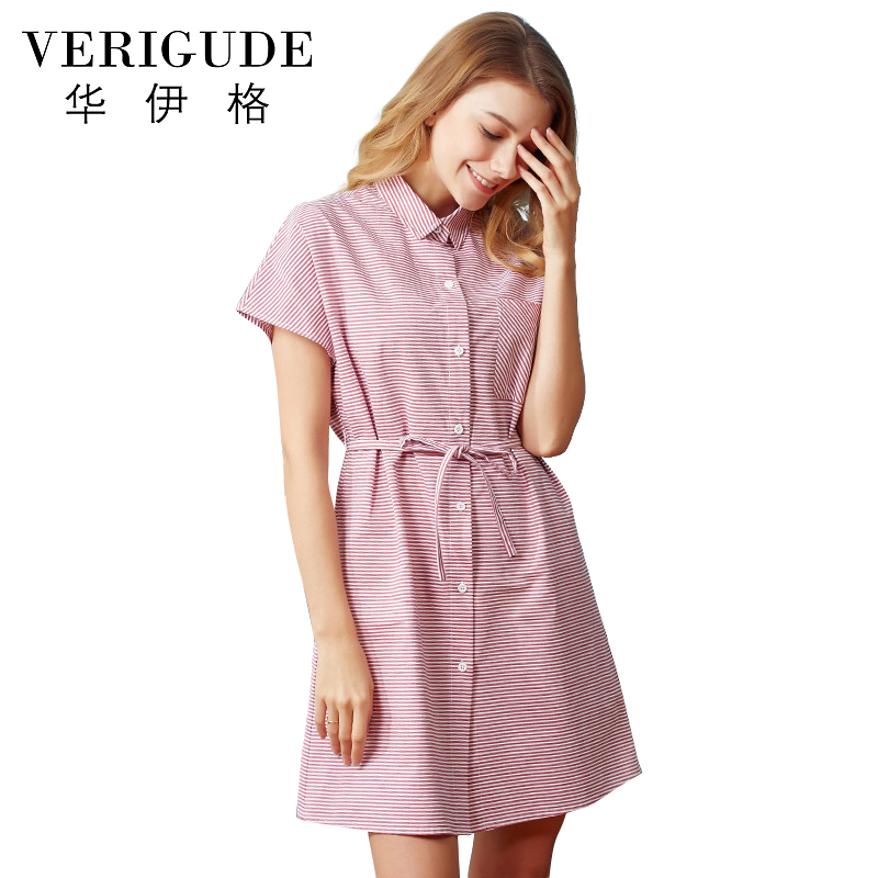 Veri Gude 2017 Women Dress Striped Dress A-line dress for Women Pleated Fit Empire Line Special Sleeve New Arrival For Gift