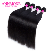 Annmode Malaysian Straight Hair For a pcs Free Shipping Natural Color Non-remy Human Hair Weaving can buy 3 bundles or 4 bundles