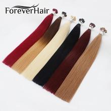"""FOREVER HAIR 0,8 г/локон 1"""" 18"""" 2"""" 24"""" Remy I Tip человеческие волосы для наращивания цвета Fusion европейские человеческие волосы для наращивания кератиновая связь"""