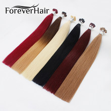 "FOREVER HAIR 0.8g/s 16"" 18"" 20"" 24"" Remy I Tip Human Hair Extension Color Fusion 100% European Human Hair Extension Keratin Bond(China)"