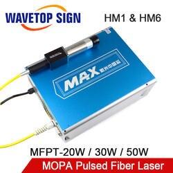 MAX MOPA импульсные волоконные лазеры модули 20 Вт 50 Вт 70 Вт серии 1064nm высокое качество лазерного использования для лазерной маркировки машины