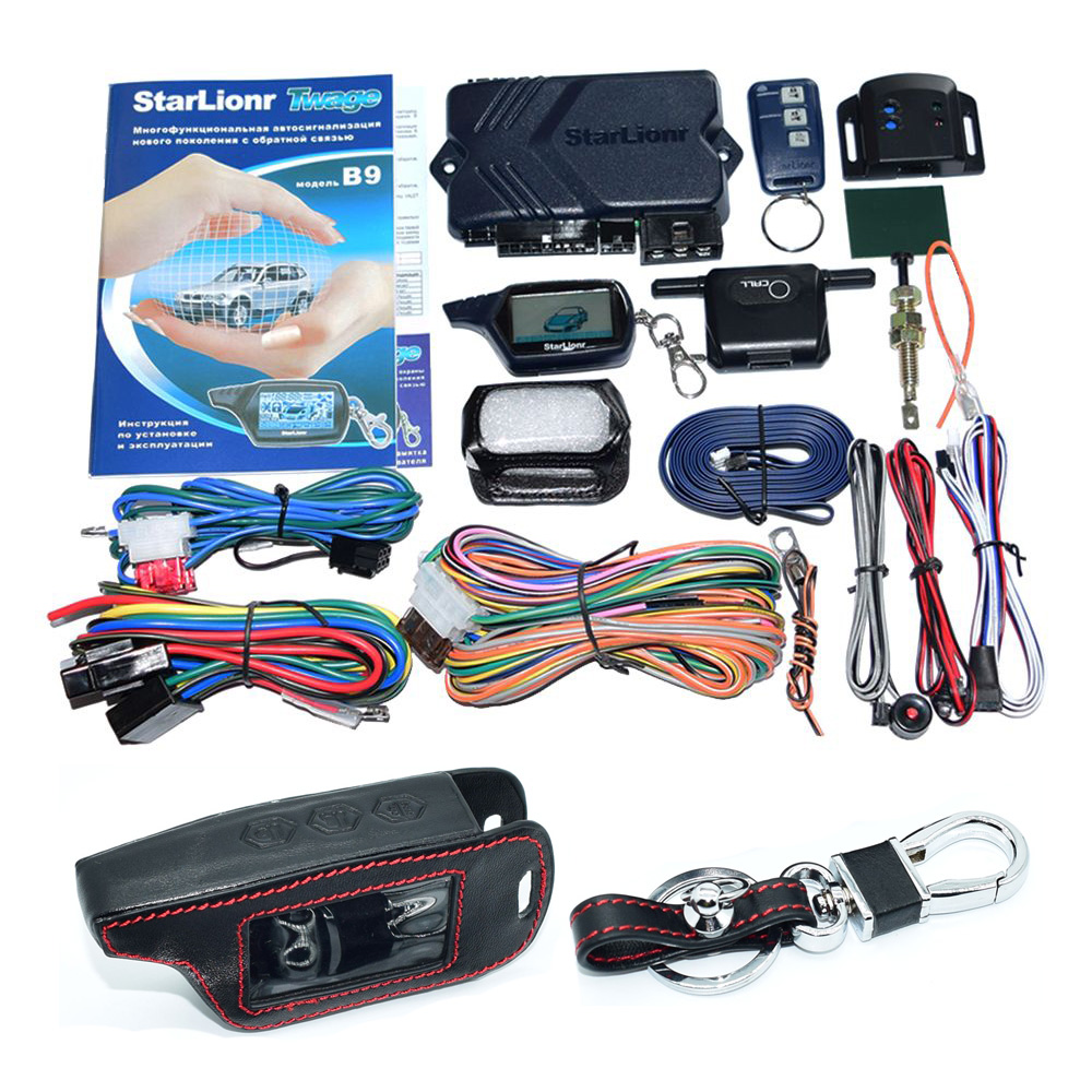 Starlionr Russian Version B9 Remote Engine Star 2 Way Auto Car Alarm System with Starlionr B9 LCD Remote Controller Leather Case 2017 hot selling a91 starline a91 lcd remote controller for two way car alarm keychain starline a91 russian version starlionr