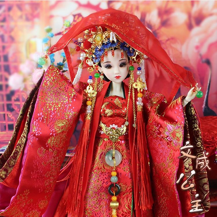 Ücretsiz Kargo 35 cm El Yapımı Çin Kız Bebek Butik Vintage - Bebekler ve Aksesuarlar - Fotoğraf 5