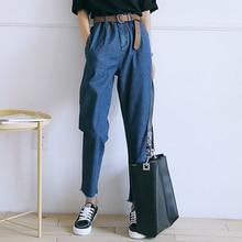 Souline 2018 otoño estilo chino Cruz raya pantalones mujeres Jeans SV8304 a6323bfa23cd