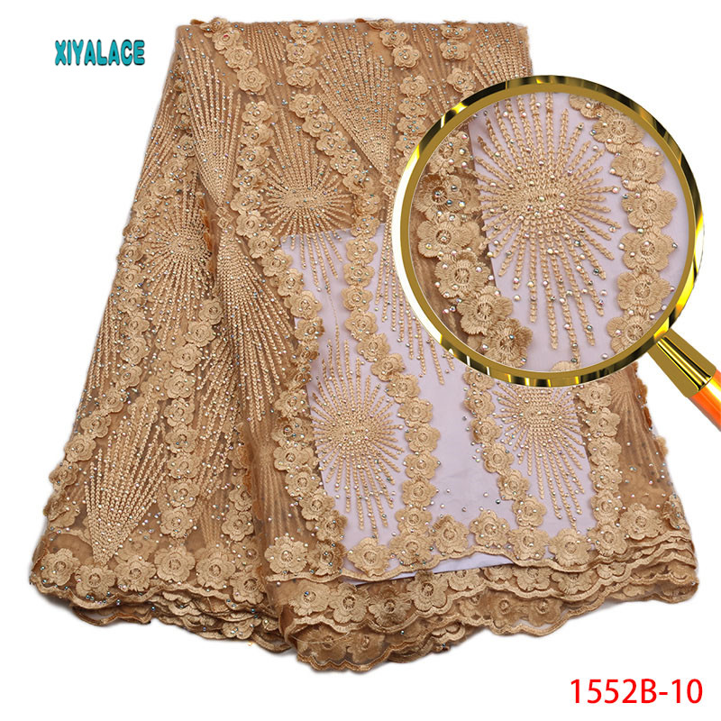 Gold Lace African Lace Fabric 2019 High Quality Lace With Stones Nigerian Guipure Lace Fabric Wedding