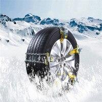 1Pcs Manganese Steel Car Tire Anti Skid Snow Chains Automotive Emergency Tire Anti Skid Belt For