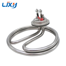 LJXH 전기 수건 히터 보온 플랫폼 220 V/380 V 2KW/2.5KW/3KW 201SS 플랜지/디스크 46mm 수건 카트 가열 요소