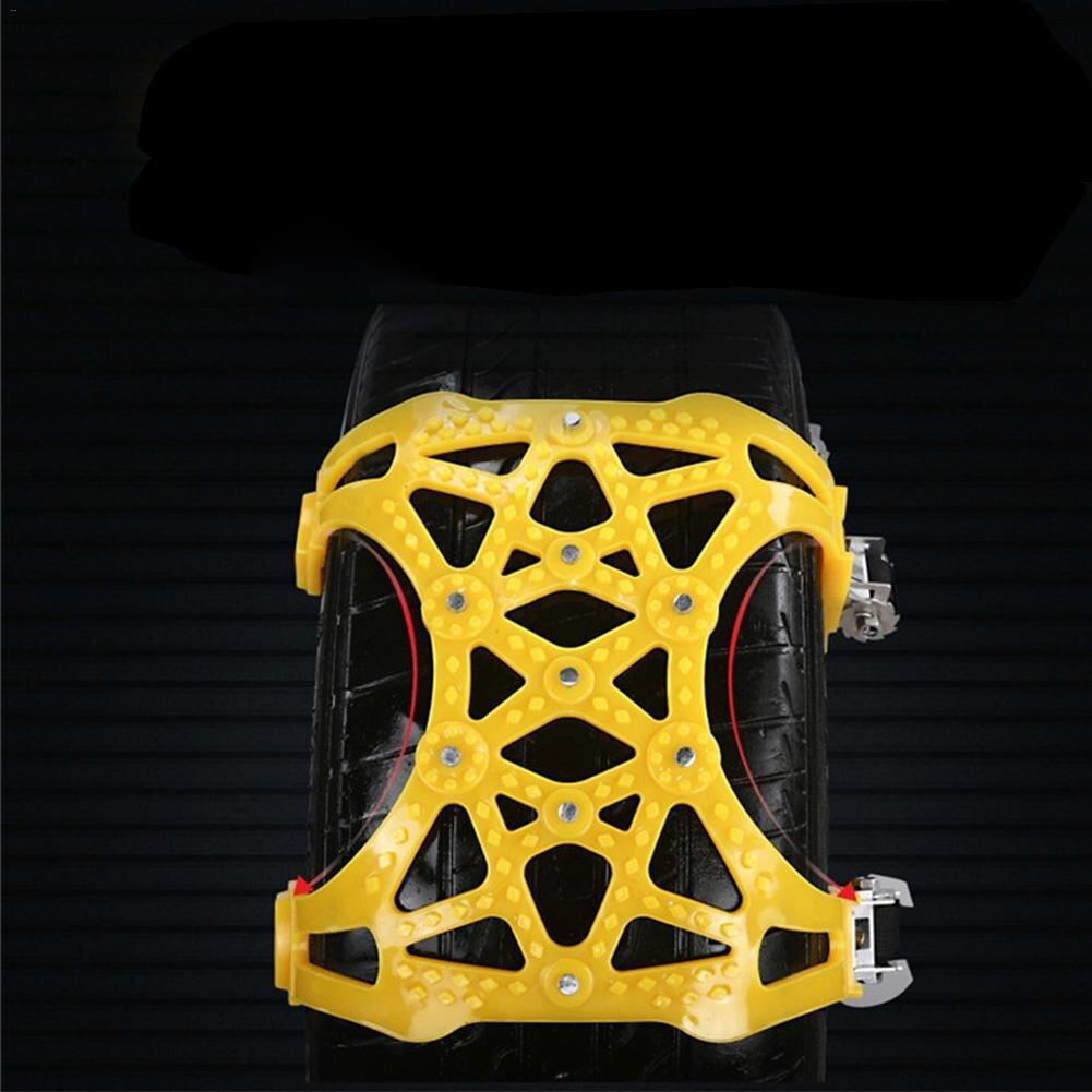 Pneu de route de neige de voiture résistance antidérapante à basse température épaississement élargi matériel de pneu de chaîne TPR modèle général chaîne antidérapante