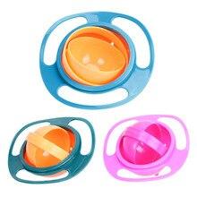 Детские Кормление блюдо милый ребенок Гироскоп Bowl Универсальный 360 Поворот влагозащищенная Bowl Еда pp Миски Детские Для детей, малышей посуда